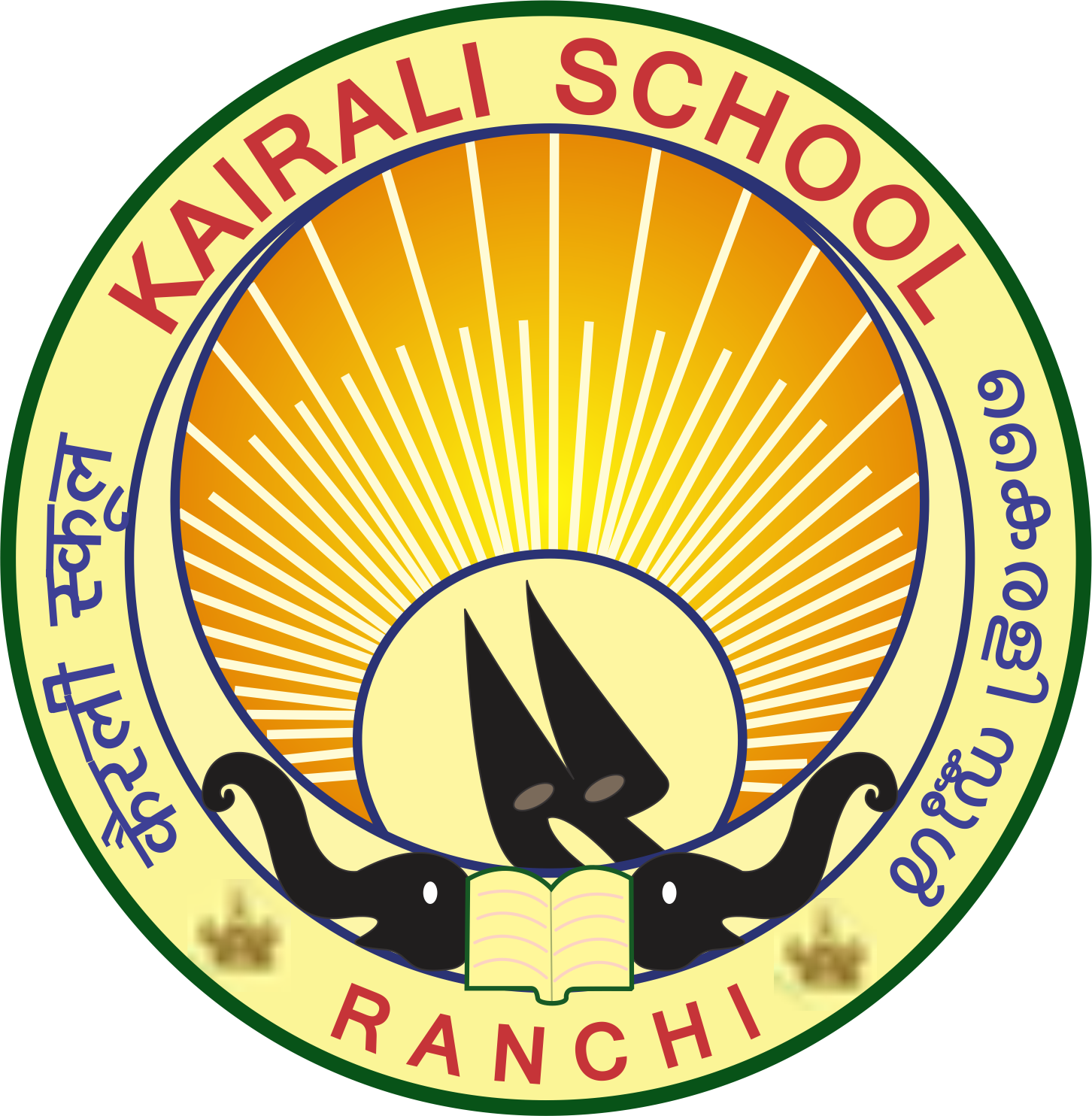 Kairali School Ranchi
